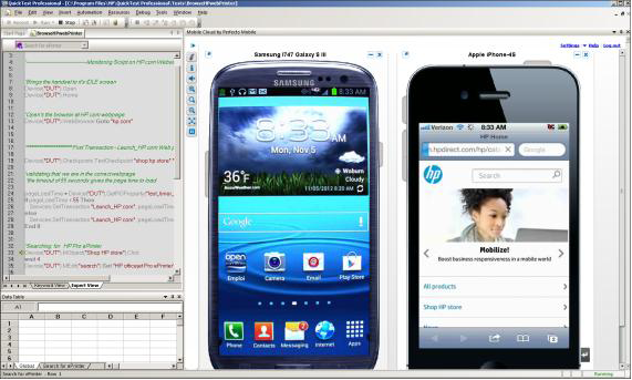 HP UFT Mobile